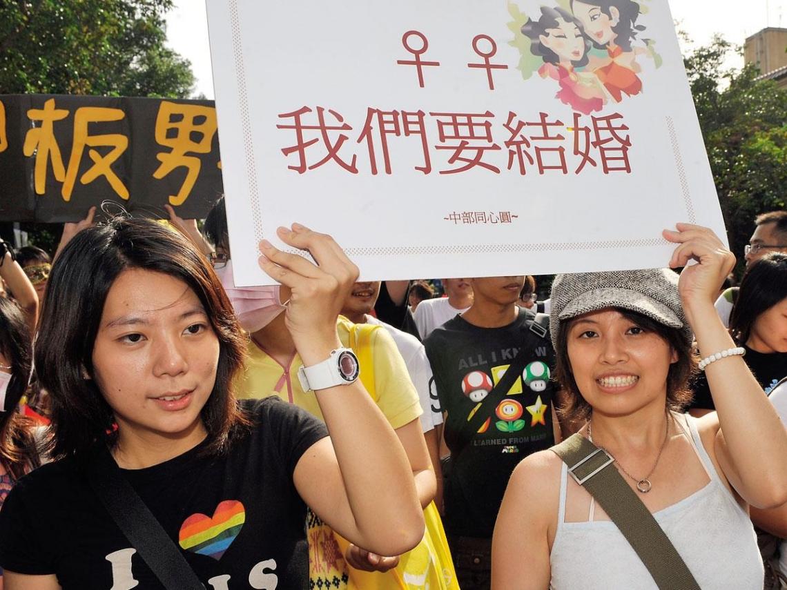 同志婚姻合法化  下個台灣文明新標章