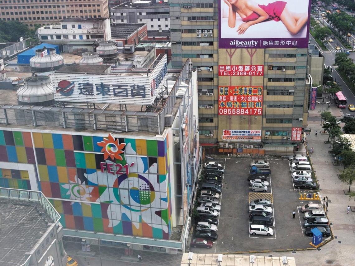 李銘松  六年狂掃全台百億房地產