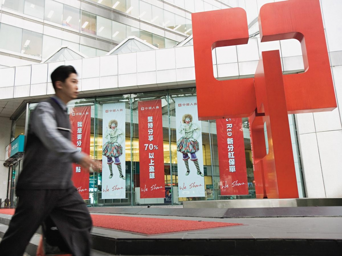 黃齊元:未來兩年併購熱浪席捲兩岸