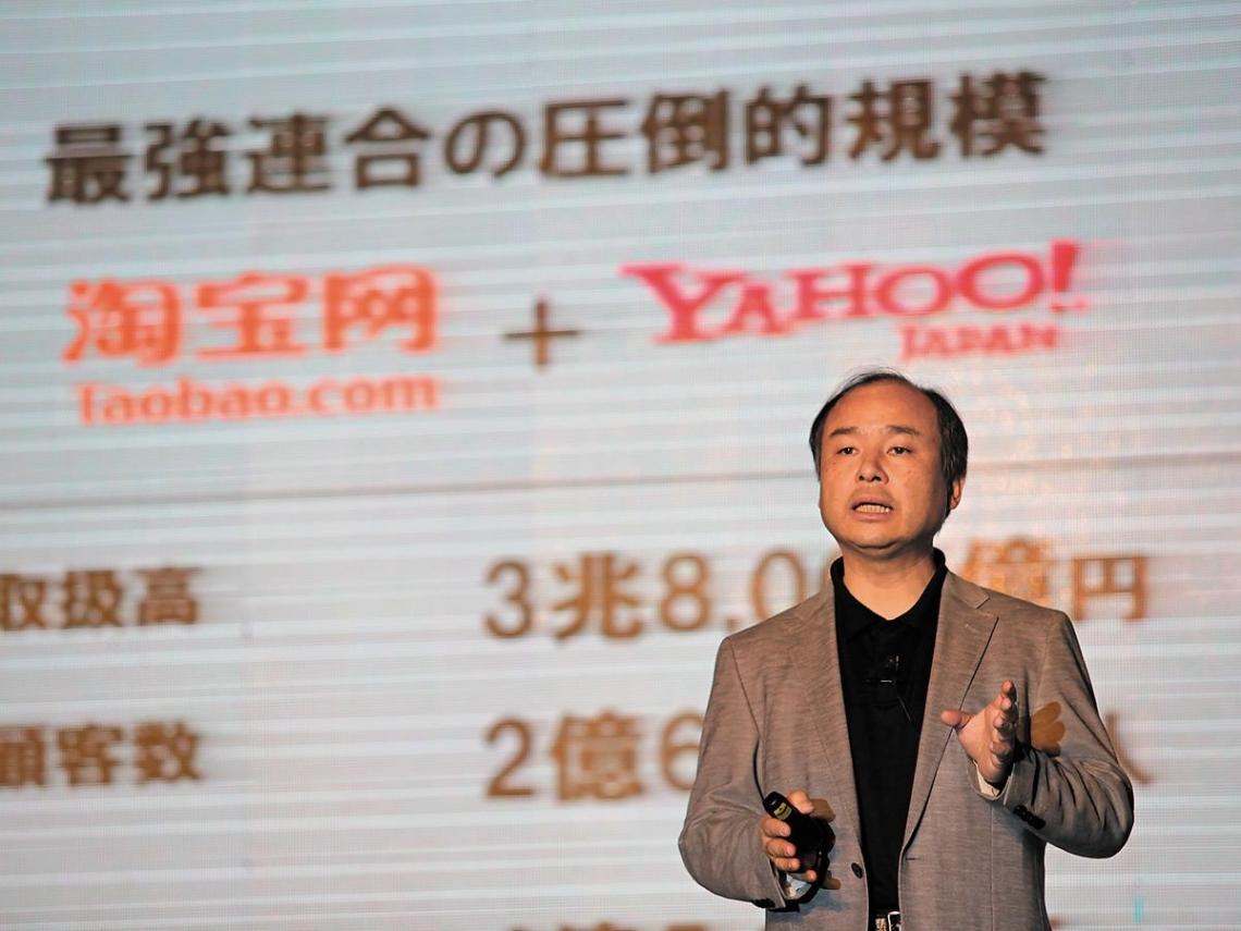 日本將成台灣網站賣家新市場