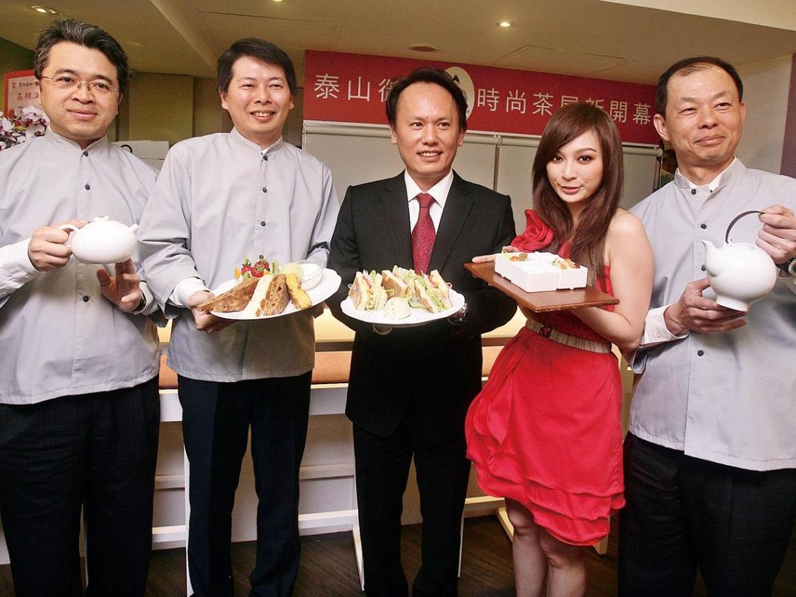 餐飲品牌新亮相泰山第三代大團結
