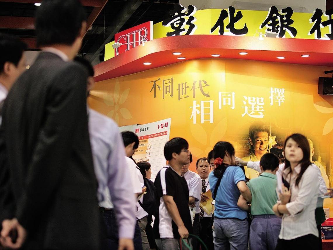 香港經驗重現  布局首選金融股