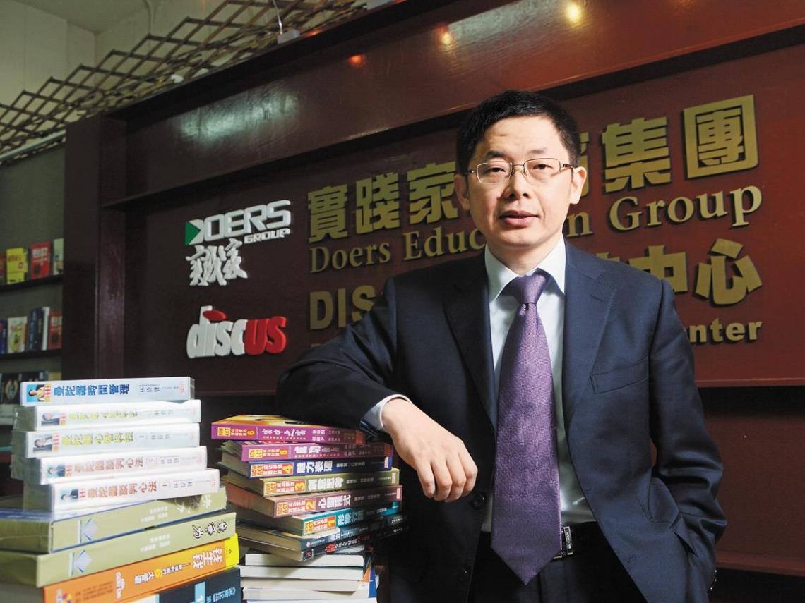 台灣退學生成中國大老闆熱門講師