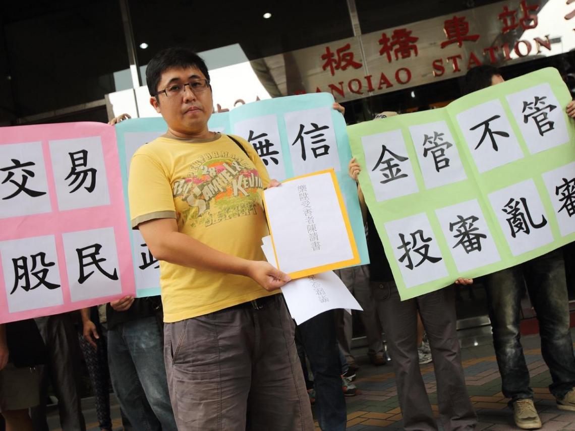 《公司法》大翻修  台灣能擺脫洗錢惡名?