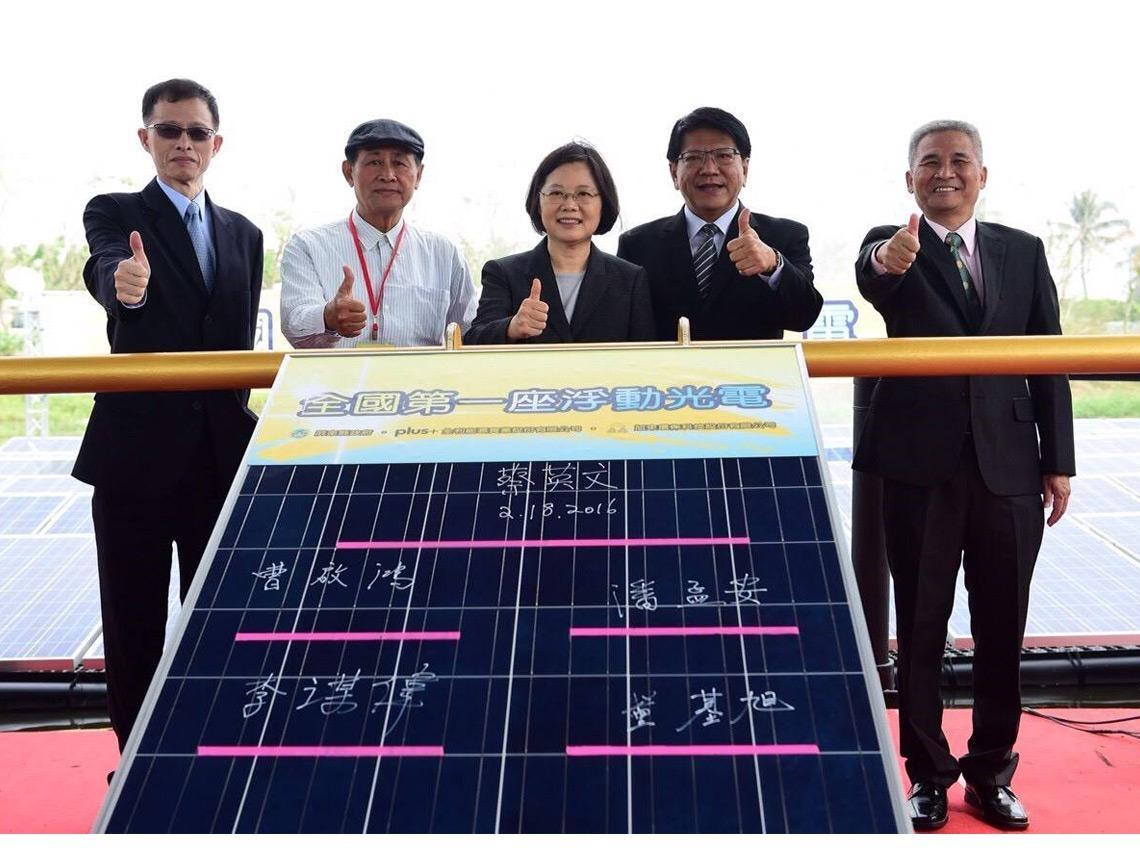力拚太陽能光電  五個要面對的問題