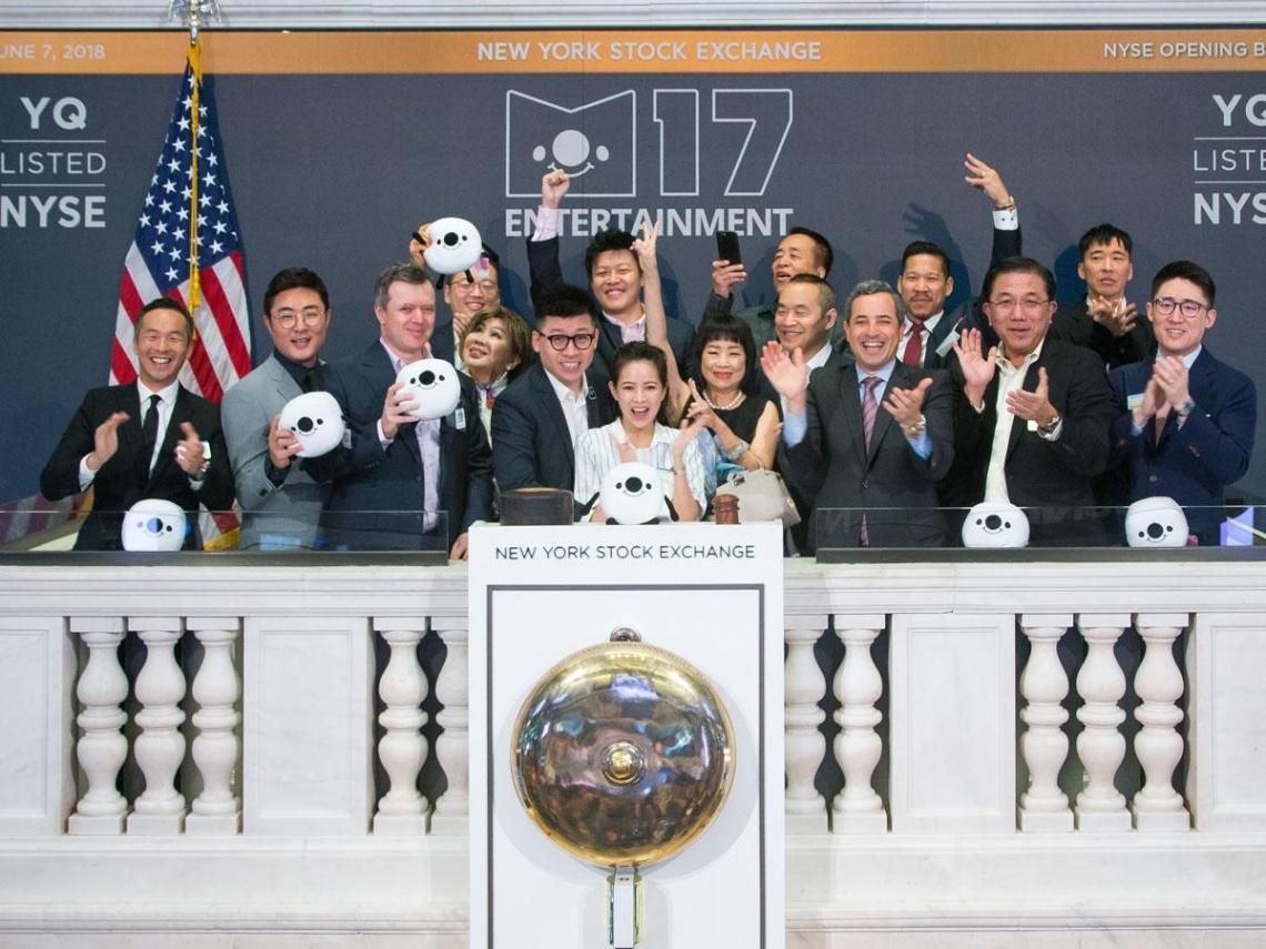 M17暫緩IPO後  下一步該怎麼走?