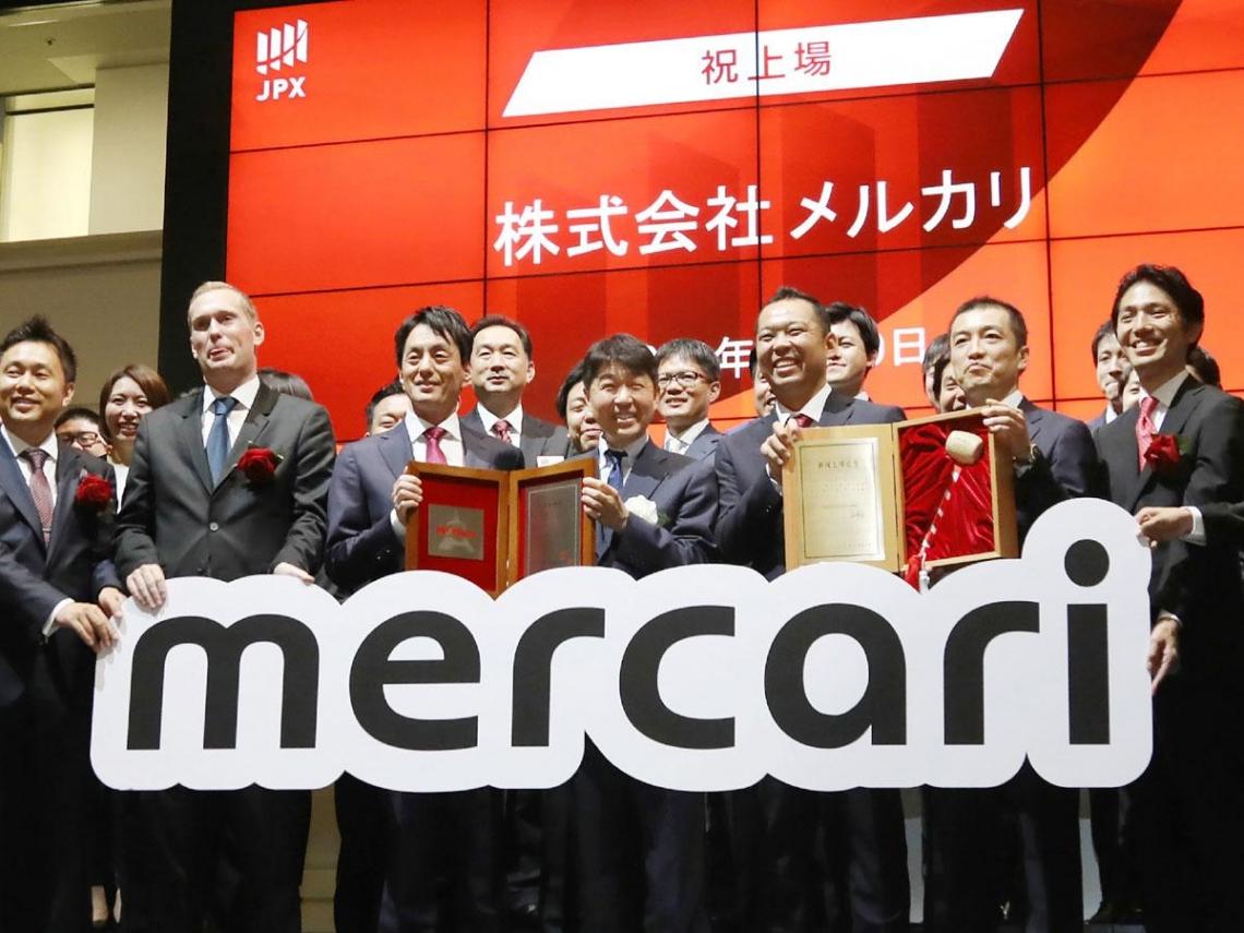 掛牌大爆發  日本獨角獸Mercari在紅什麼?