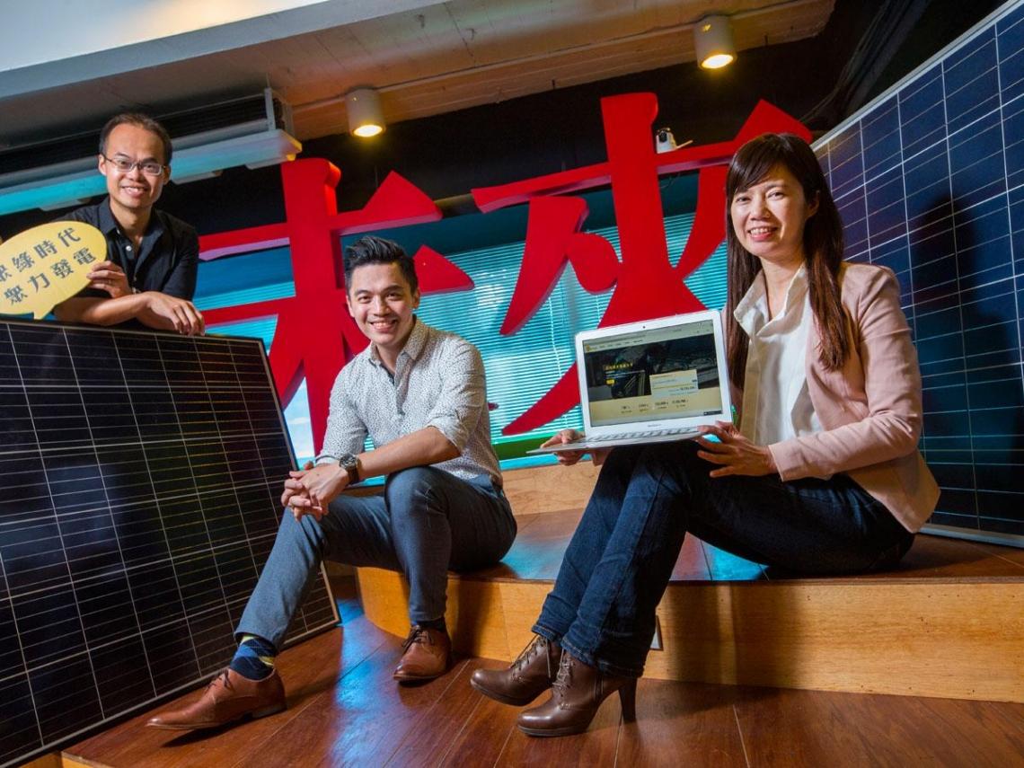 認購一片太陽能板就能賣電   催生34處公民電廠