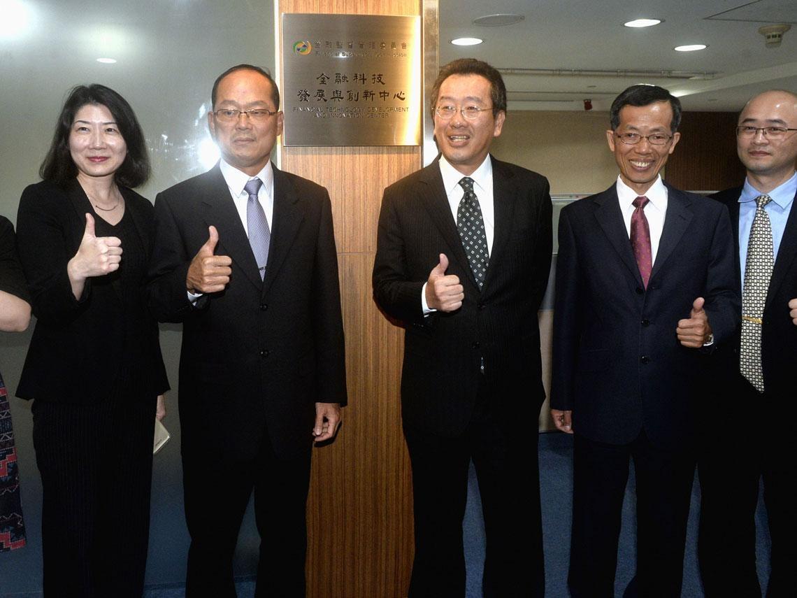 台灣金融科技元年怎開創