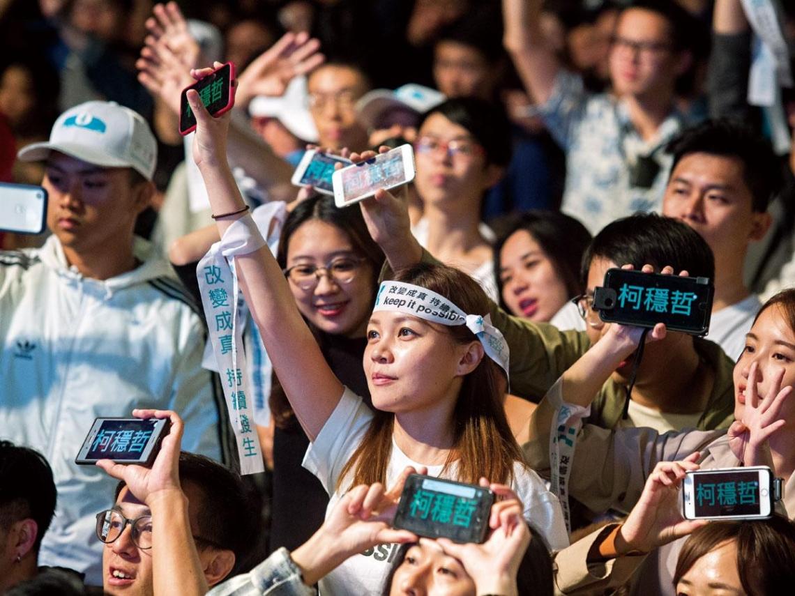 范疇:中共害怕的是「選民大於政黨」的台灣