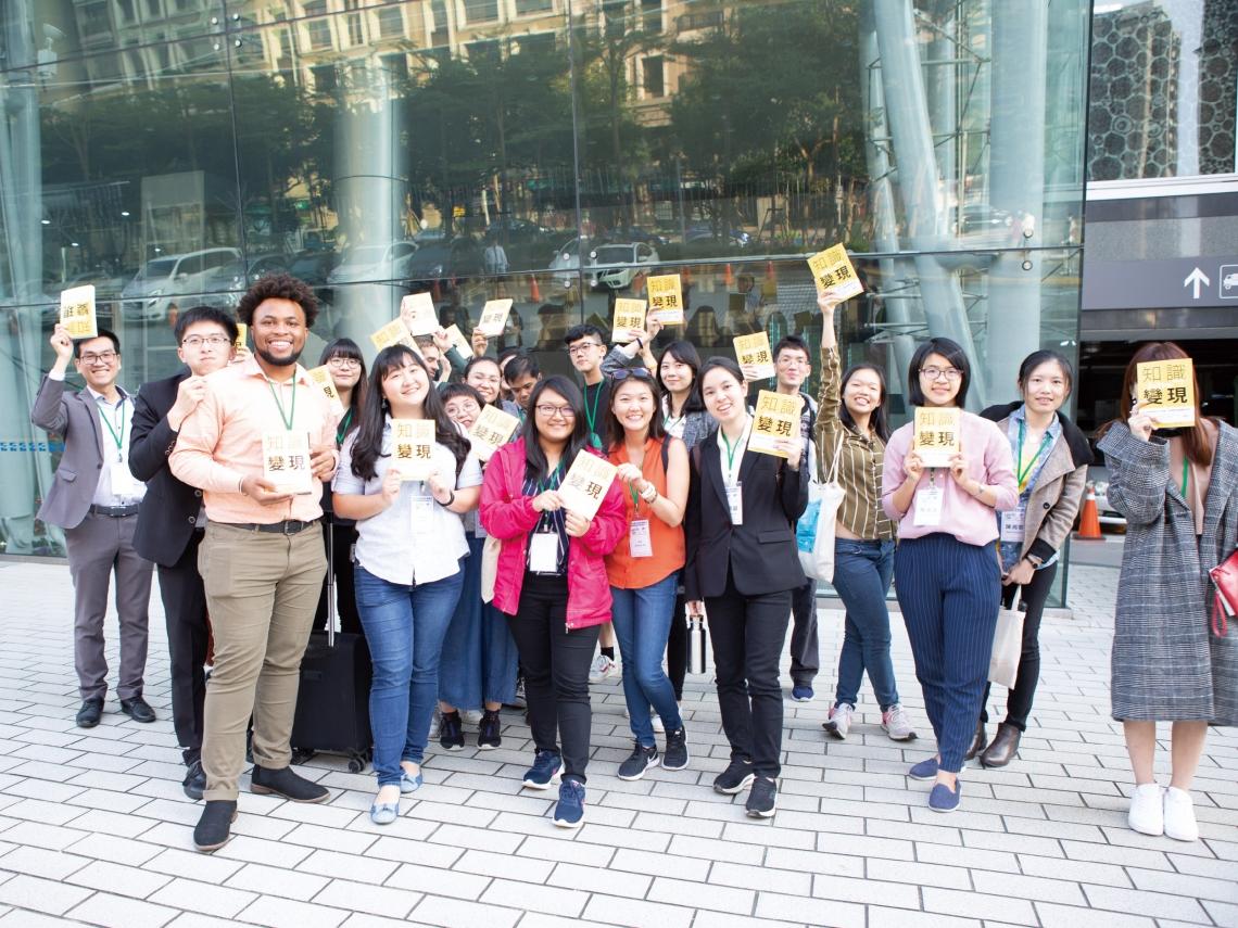 勞安所「2018亞太青年勞動力趨勢論壇」青年倡議發表,展現國內外學員「青」視野