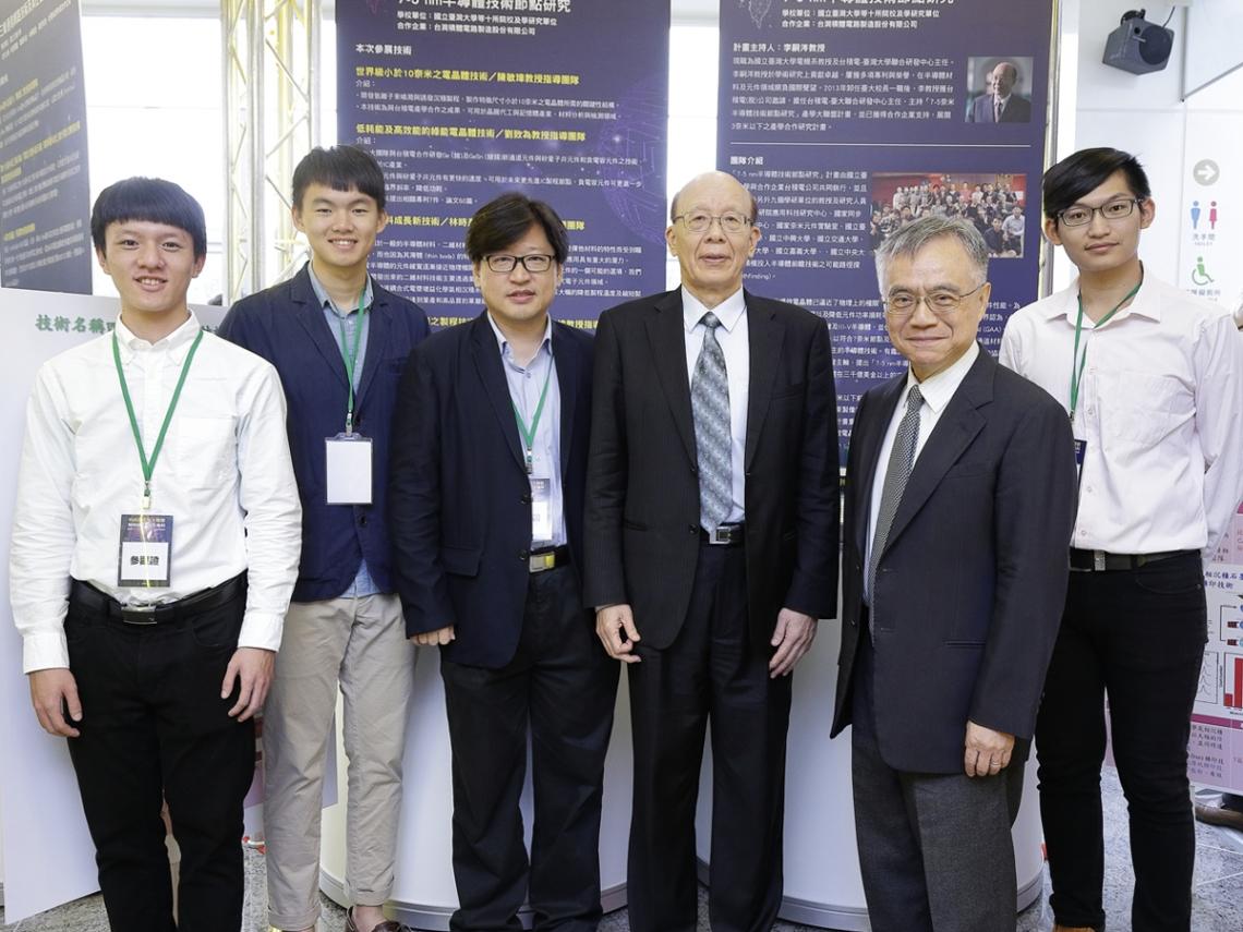 領先國際技術 解決半導體產業三大困境 半導體領域-7-5 nm 半導體技術節點研究