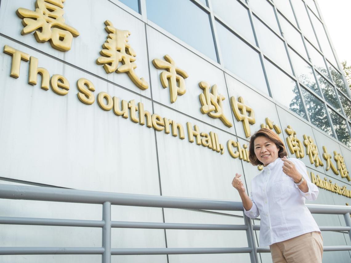 以阿里山門戶為起點,發展台灣西部新都心