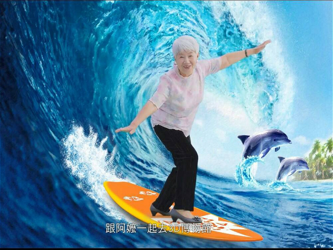 60歲考駕照、學游泳,一年接拍4支廣告!80歲奶奶愛挑戰,退休超精彩!
