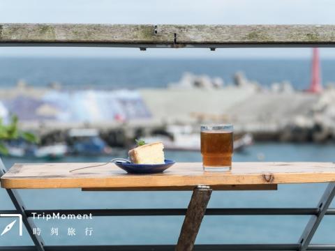台東新蘭漁港》湛藍海景超紓壓!快來海景咖啡廳喝下午茶