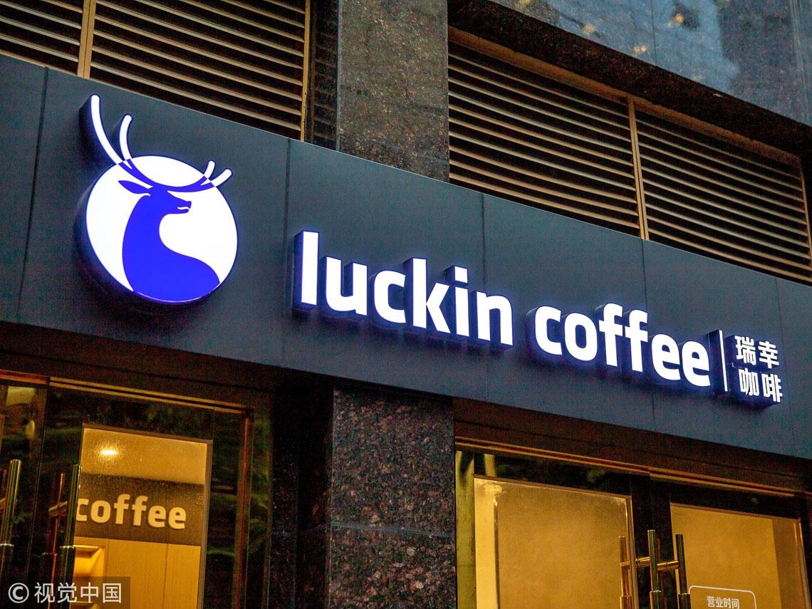 中國「咖啡獨角獸」猛燒錢  還能撐多久?