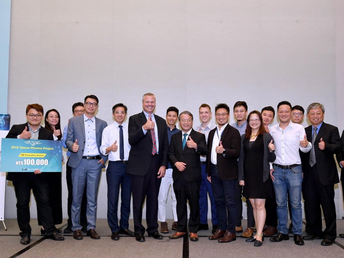2019 數位健康國際加速器團隊招募 Taiwan Phoenix Project Launch