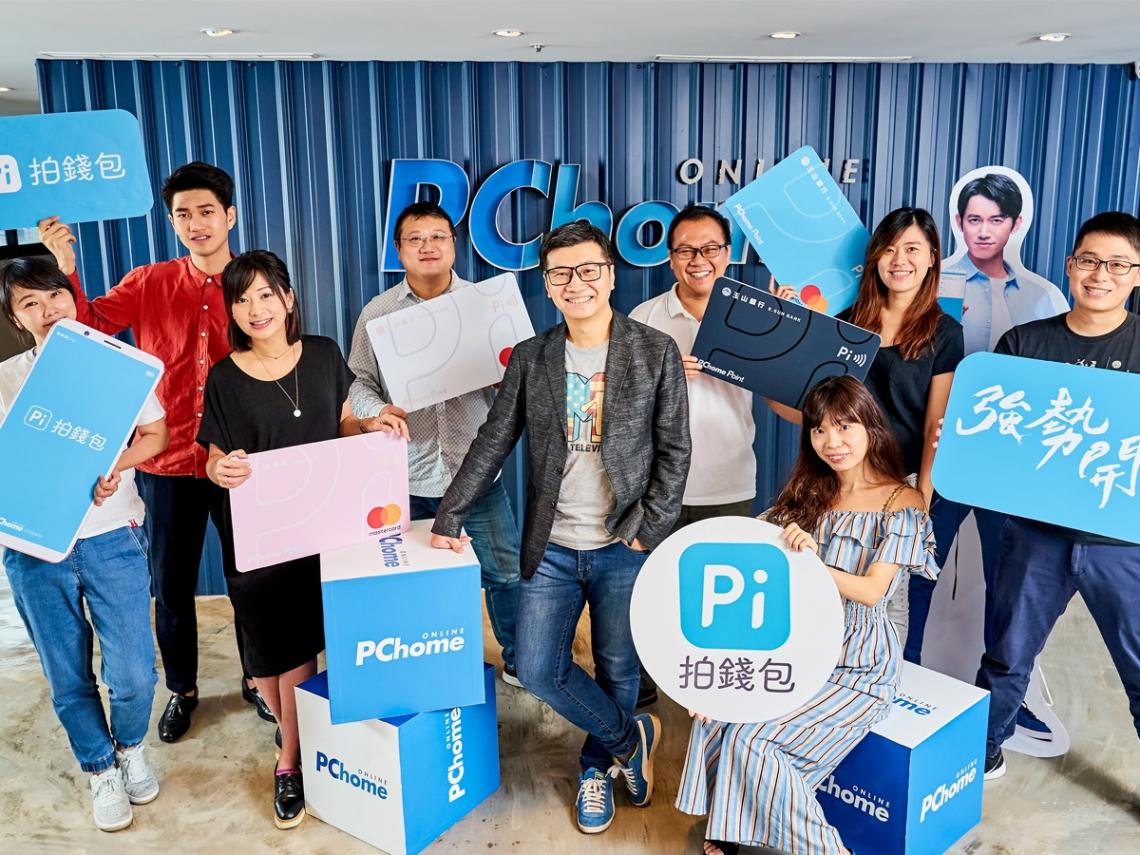 PChome網路家庭 讓行動支付串聯一日生活