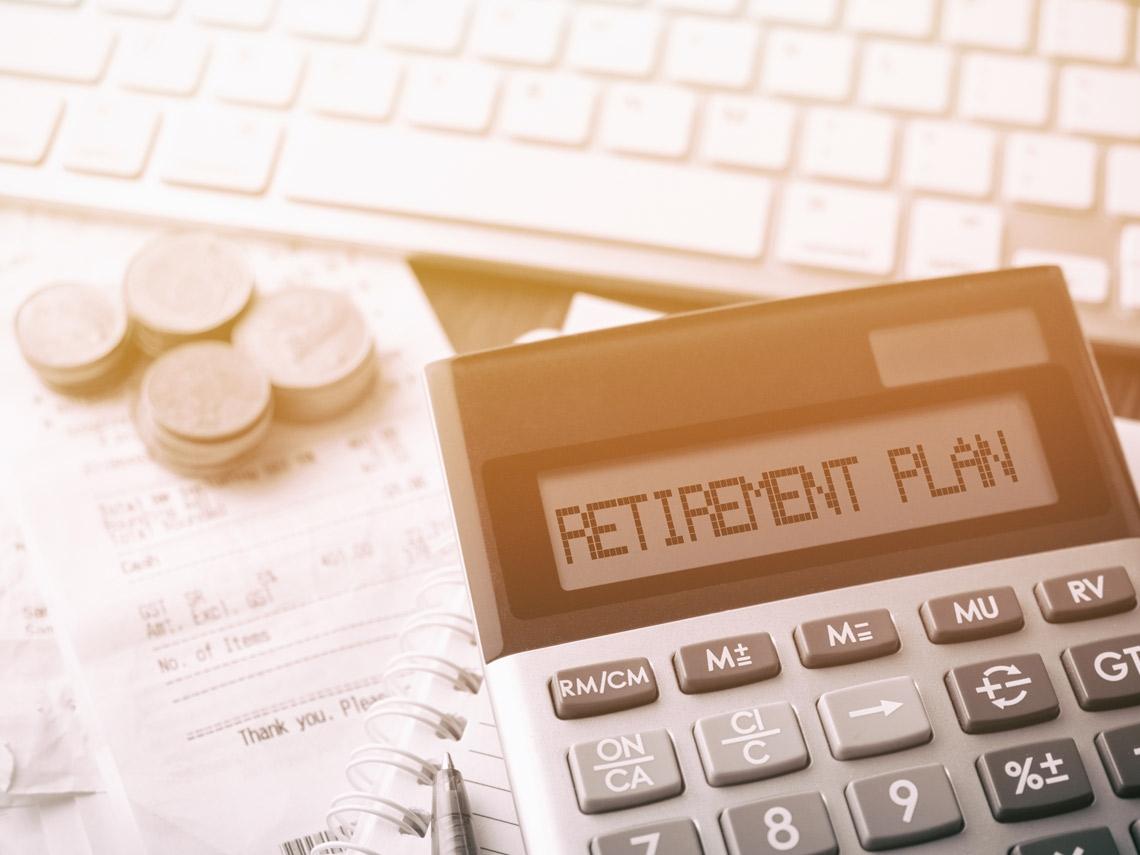 全民退休投資專案7月底上線 這兩種人最適合參與