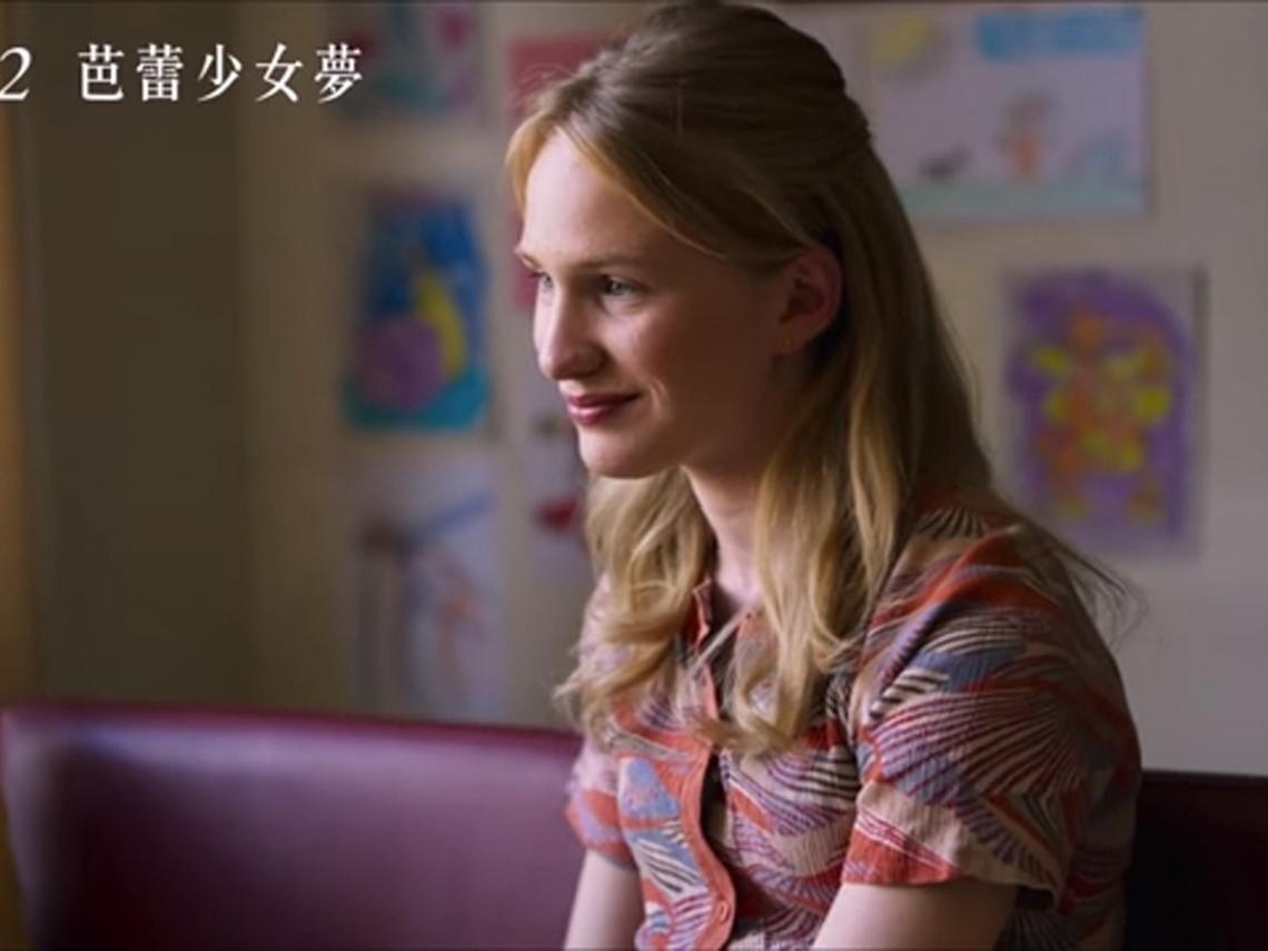 她是男生,還是女生?電影《芭蕾少女夢》:你願意為夢想付出多大的代價?