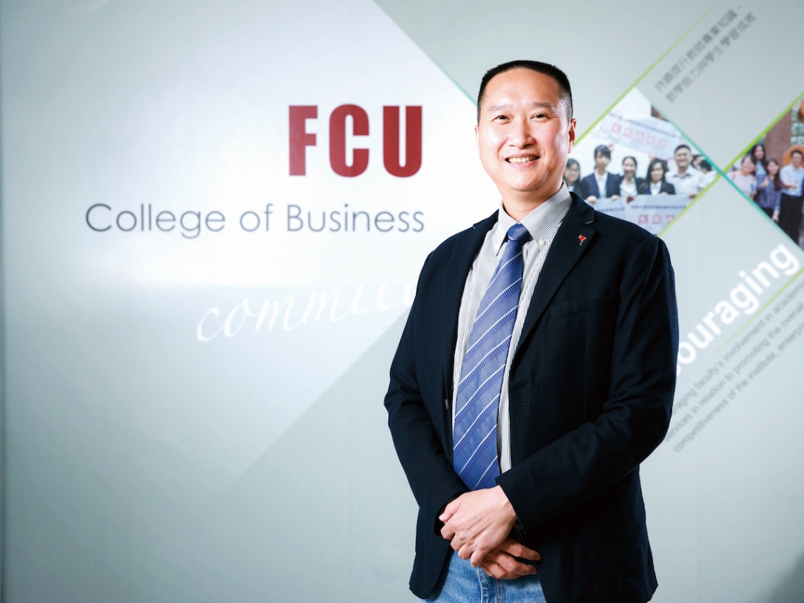 中部第一所通過AACSB再次認證:逢甲商學院創新教學、學生國際競爭力表現亮眼