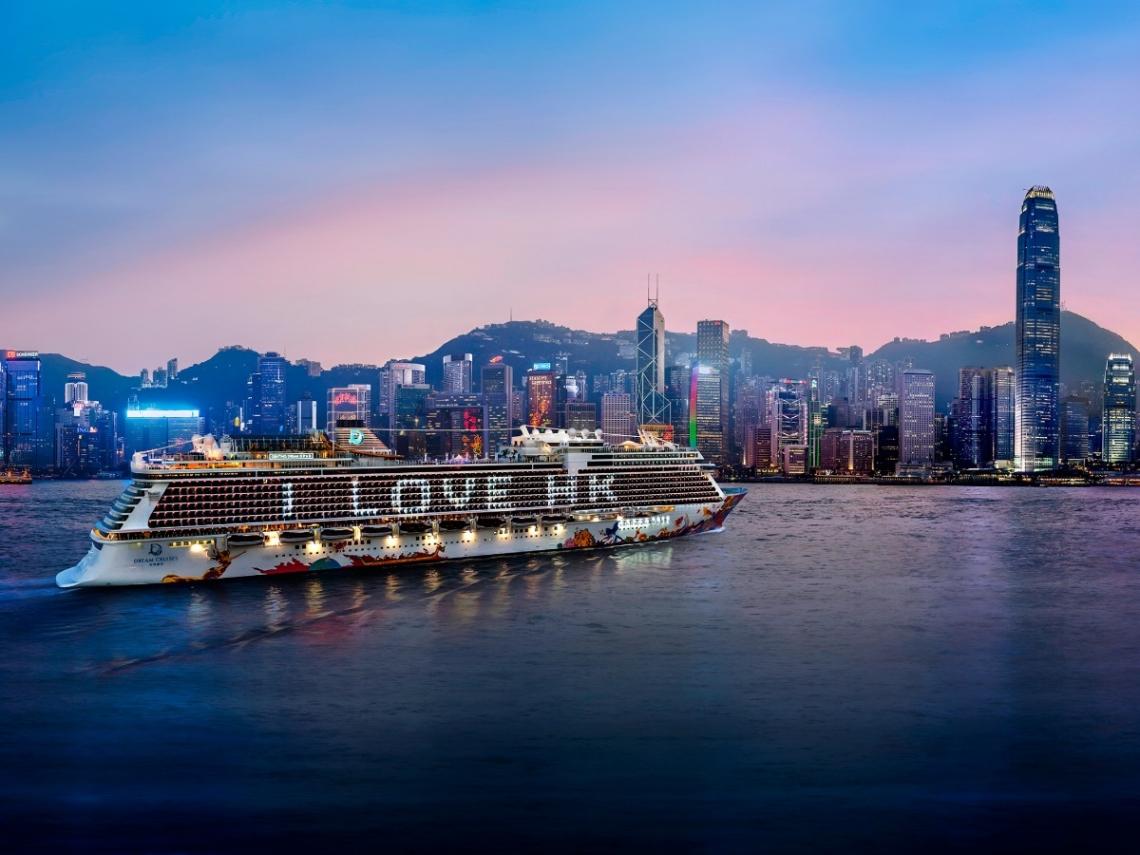 企業會議、獎勵、員工旅遊首選香港