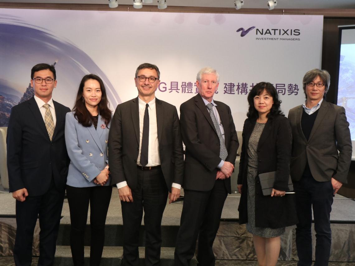 ESG投資風潮挺進台灣 掌握綠色金融發展大好契機
