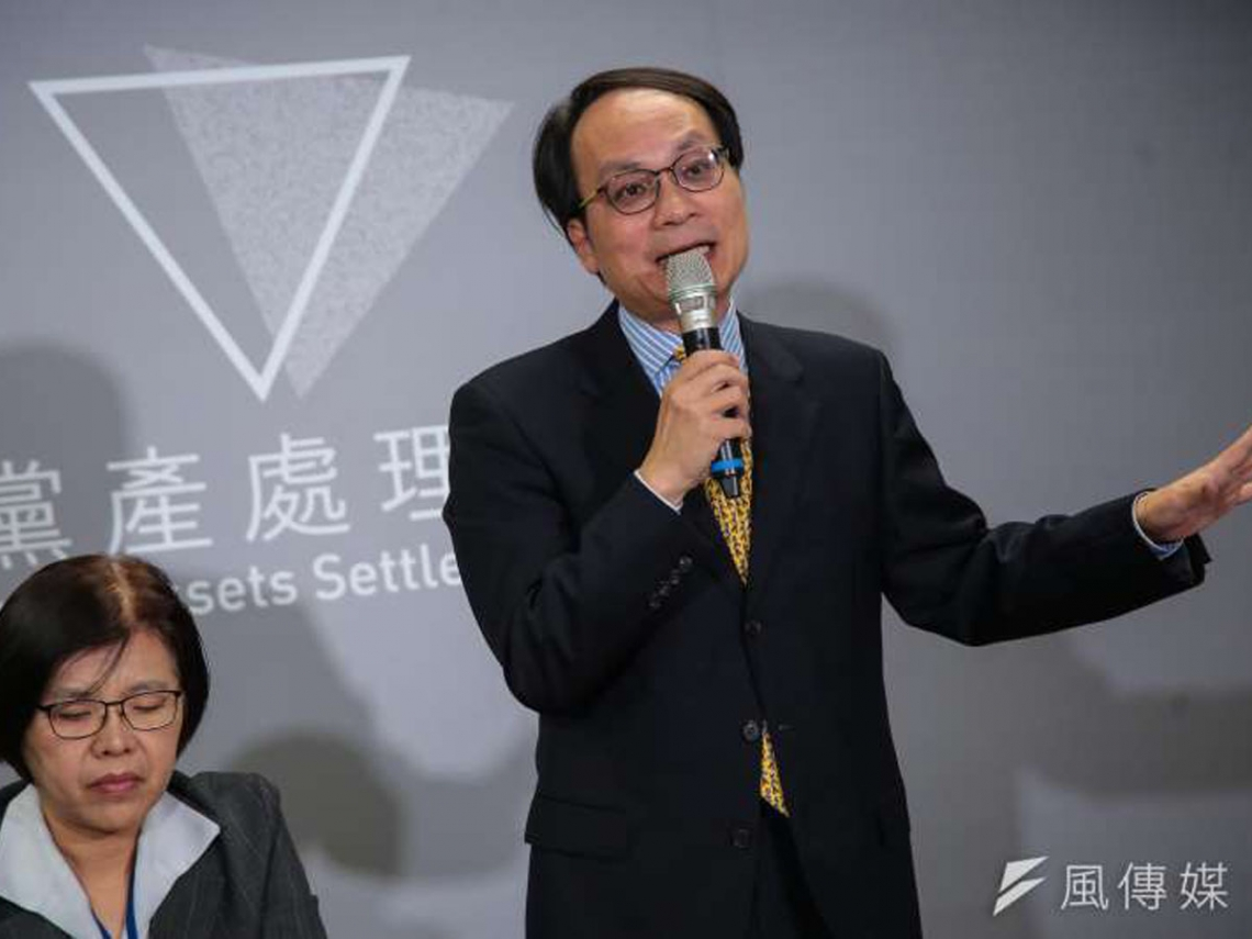 婦聯會2.4億元來自宋美齡中國募款 黨產會決定不沒收