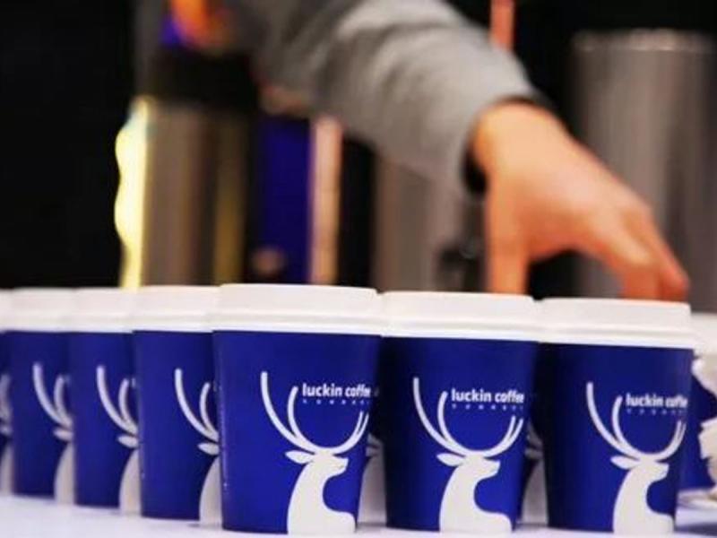 曾誓言要打敗星巴克的瑞幸咖啡 如今連咖啡機都拿去抵押了