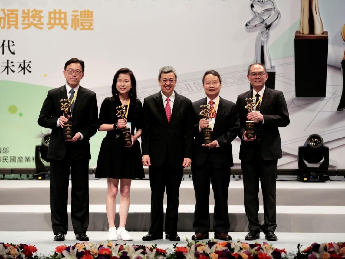【改變時代 創新未來】108年經濟部產業創新成果盛大頒獎