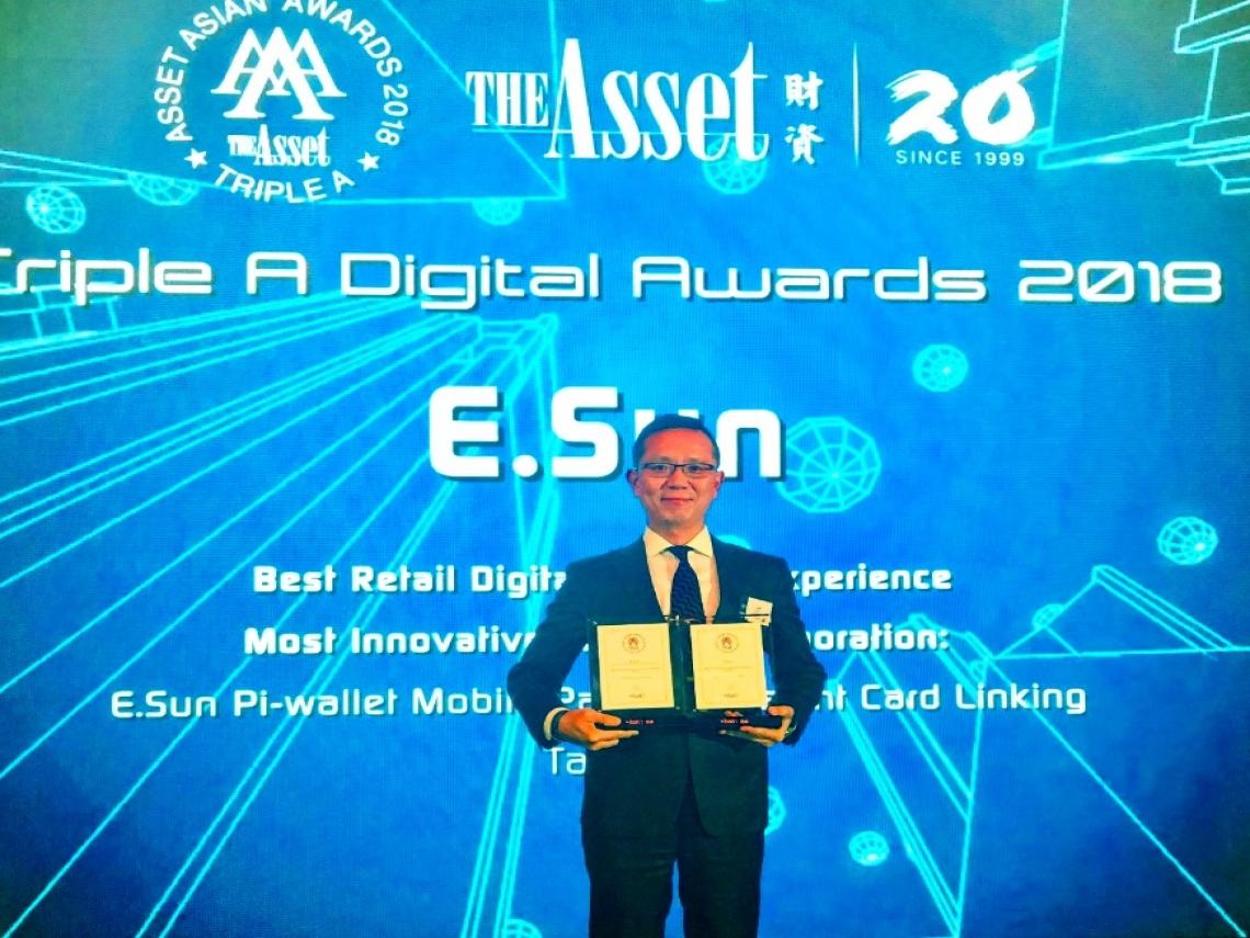 玉山銀行全通路外幣服務 榮獲《The Asset》「台灣最佳零售數位銀行體驗獎」