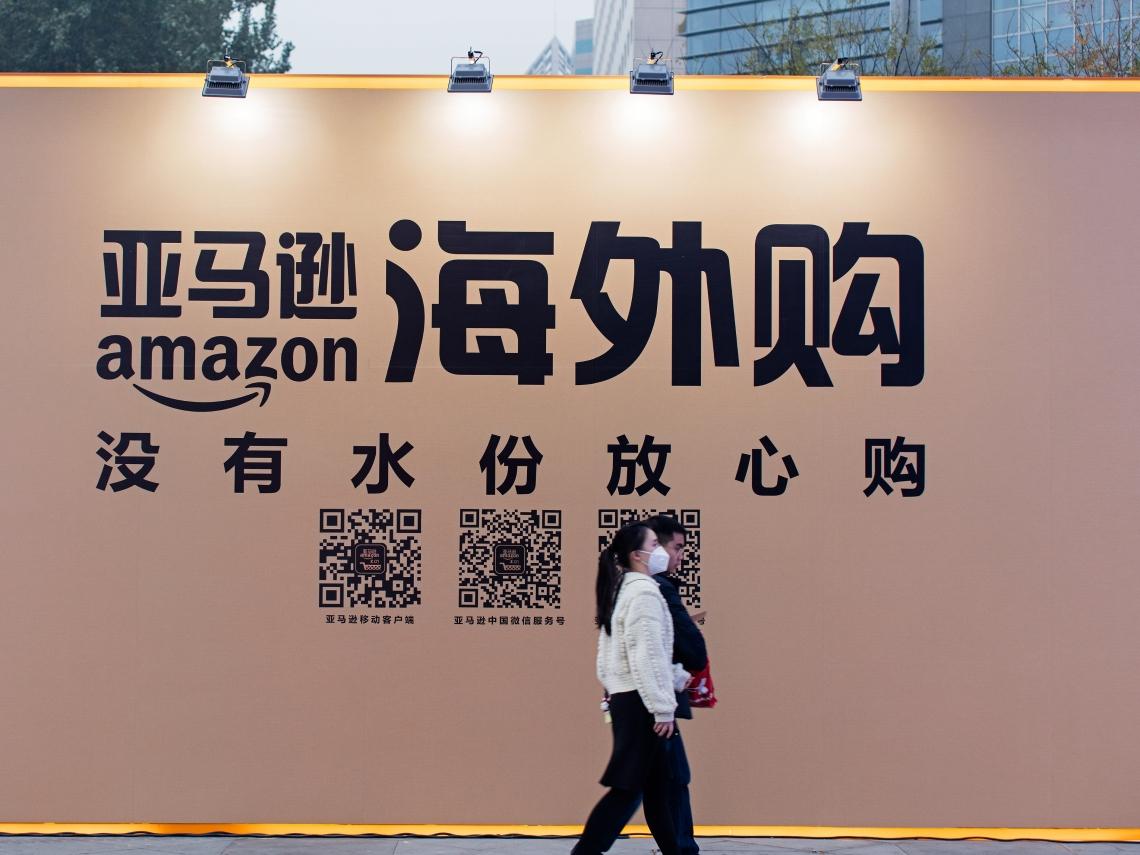亞馬遜電商部分退出中國市場 前因後果是什麼?