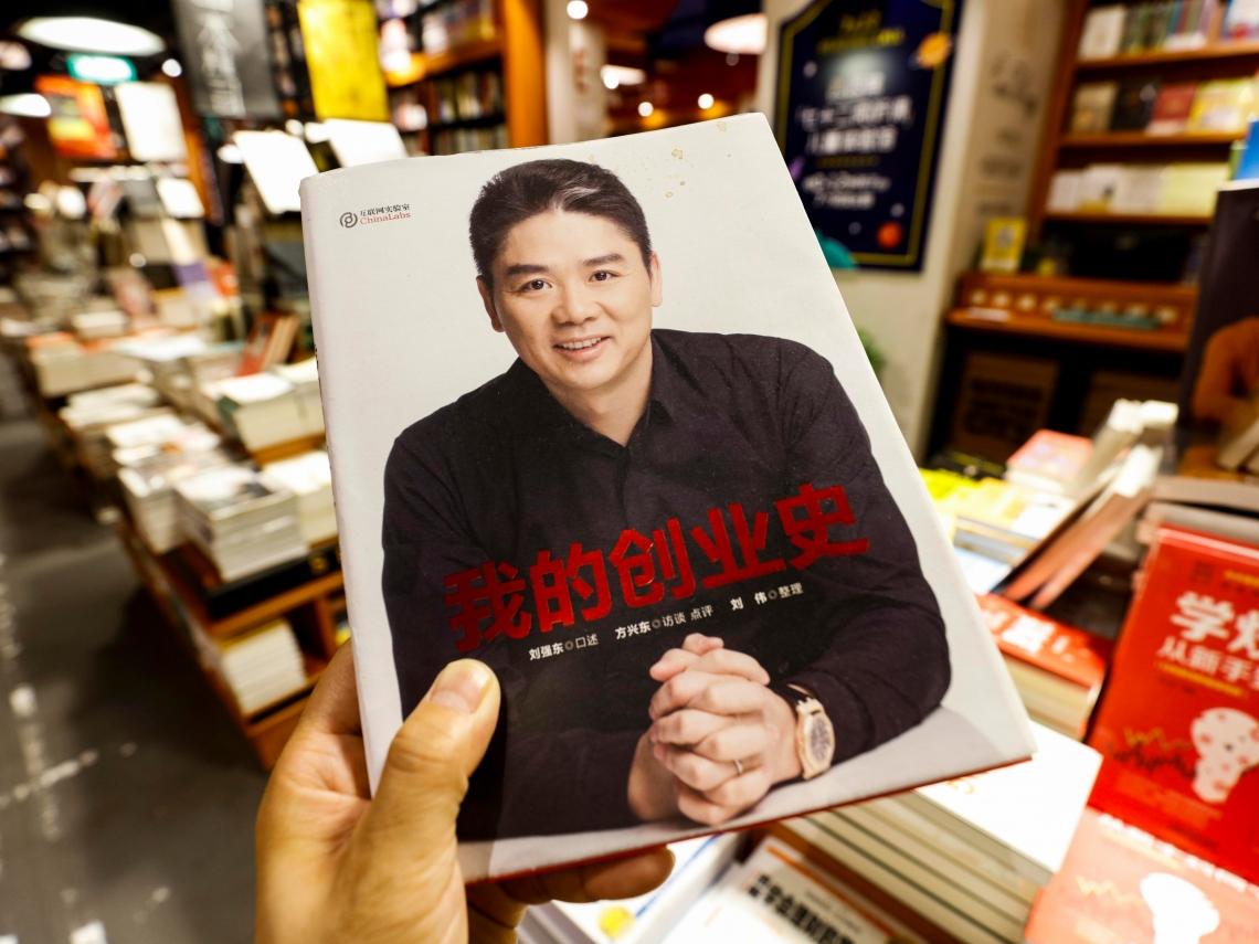 中國科技媒體:為了京東,劉強東應該辭去CEO