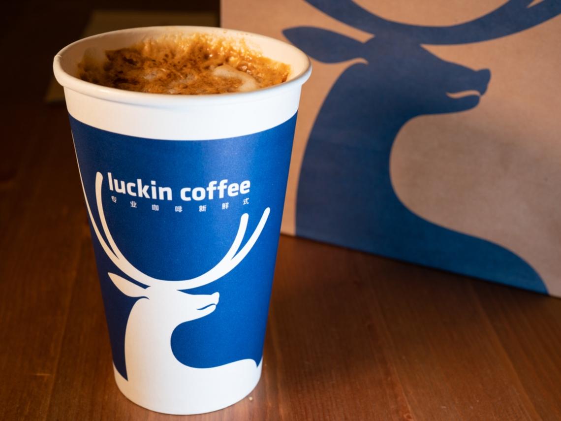 瑞幸咖啡拚赴美上市  它是營養良好的獨角獸  亦或快吹破的泡沫?