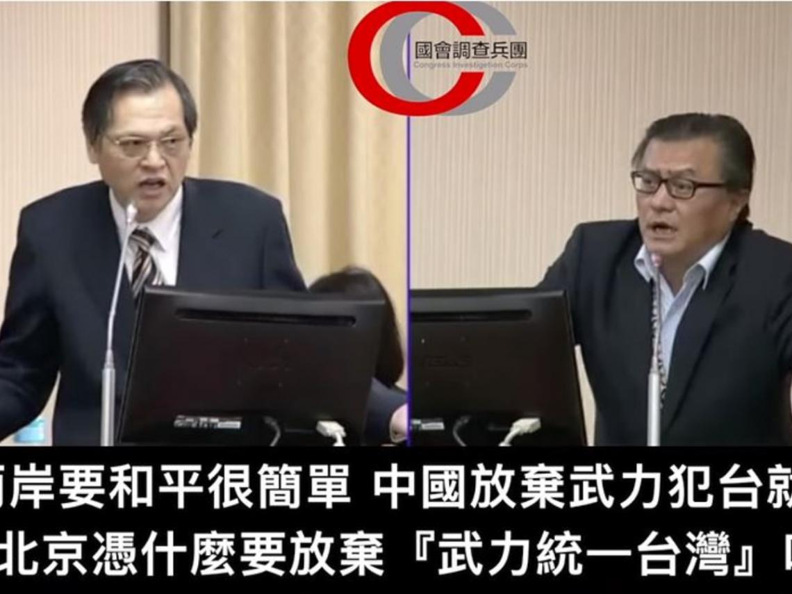 憑什麼北京要放棄武統呢? 學者:國民黨上下瀰漫「與敵唱和」現象
