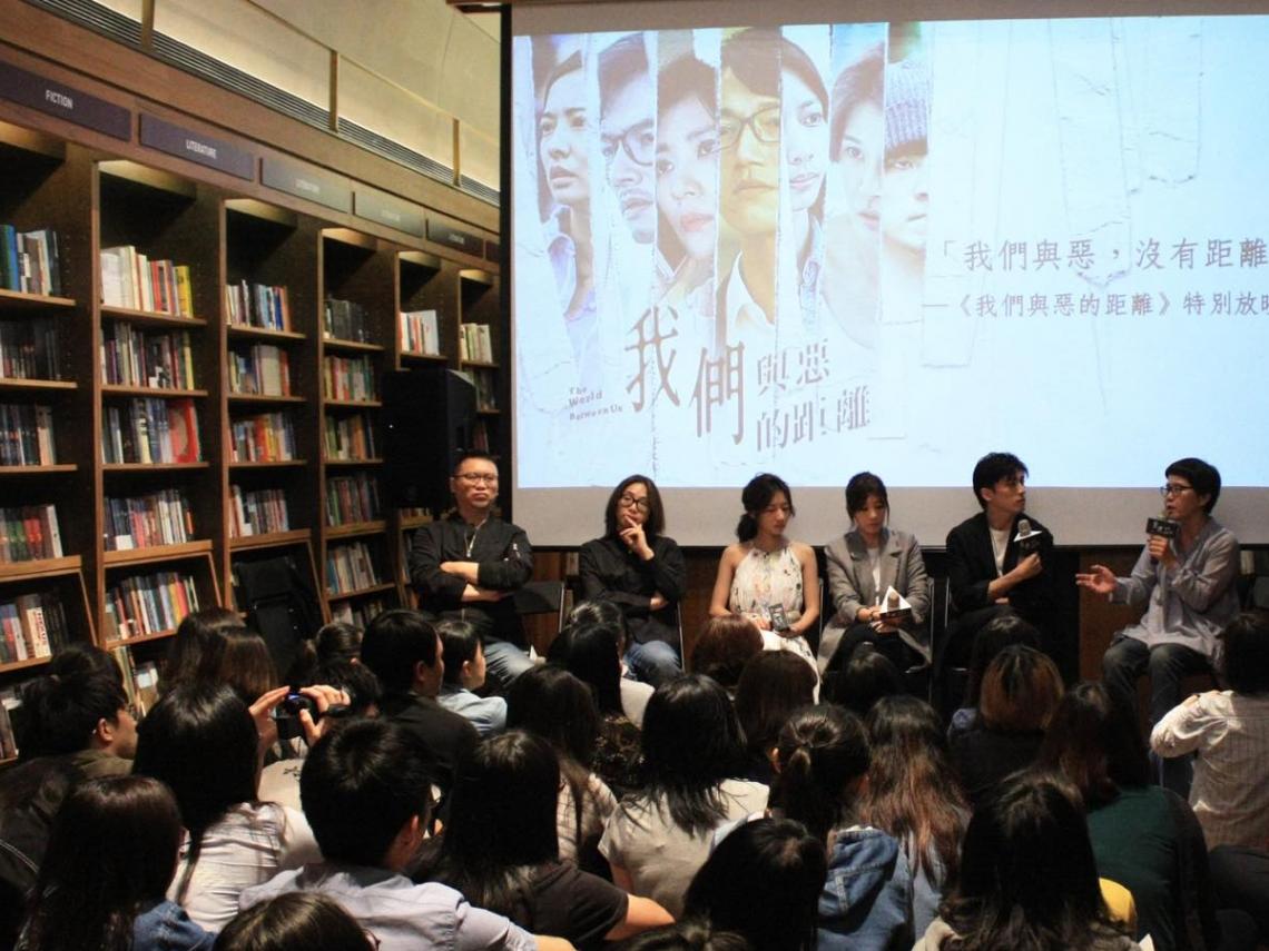 我們如何與惡拉開距離──誰說台灣人只能看無腦肥皂劇?