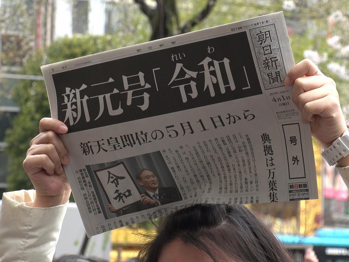 天皇退位!日本「十連休」超級黃金周 民眾卻沒那麼開心