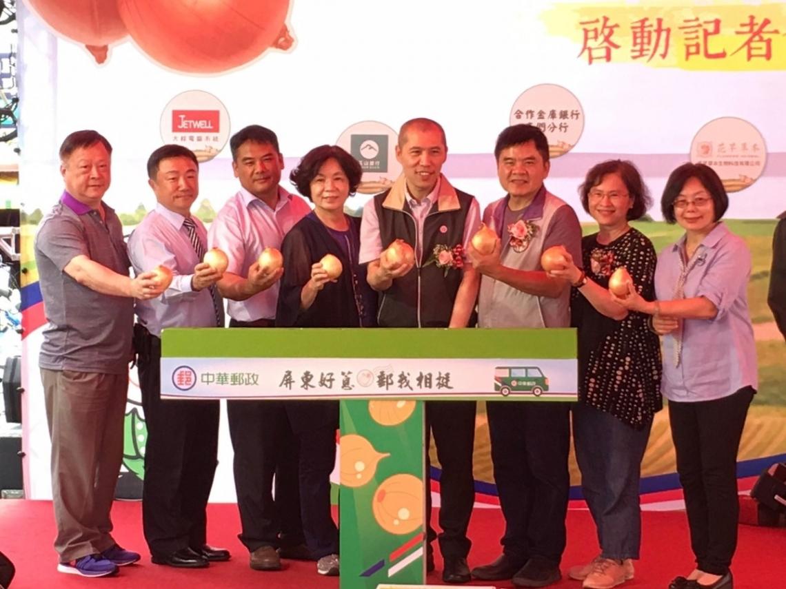 擴大農產運銷協助 推廣在地優質農產