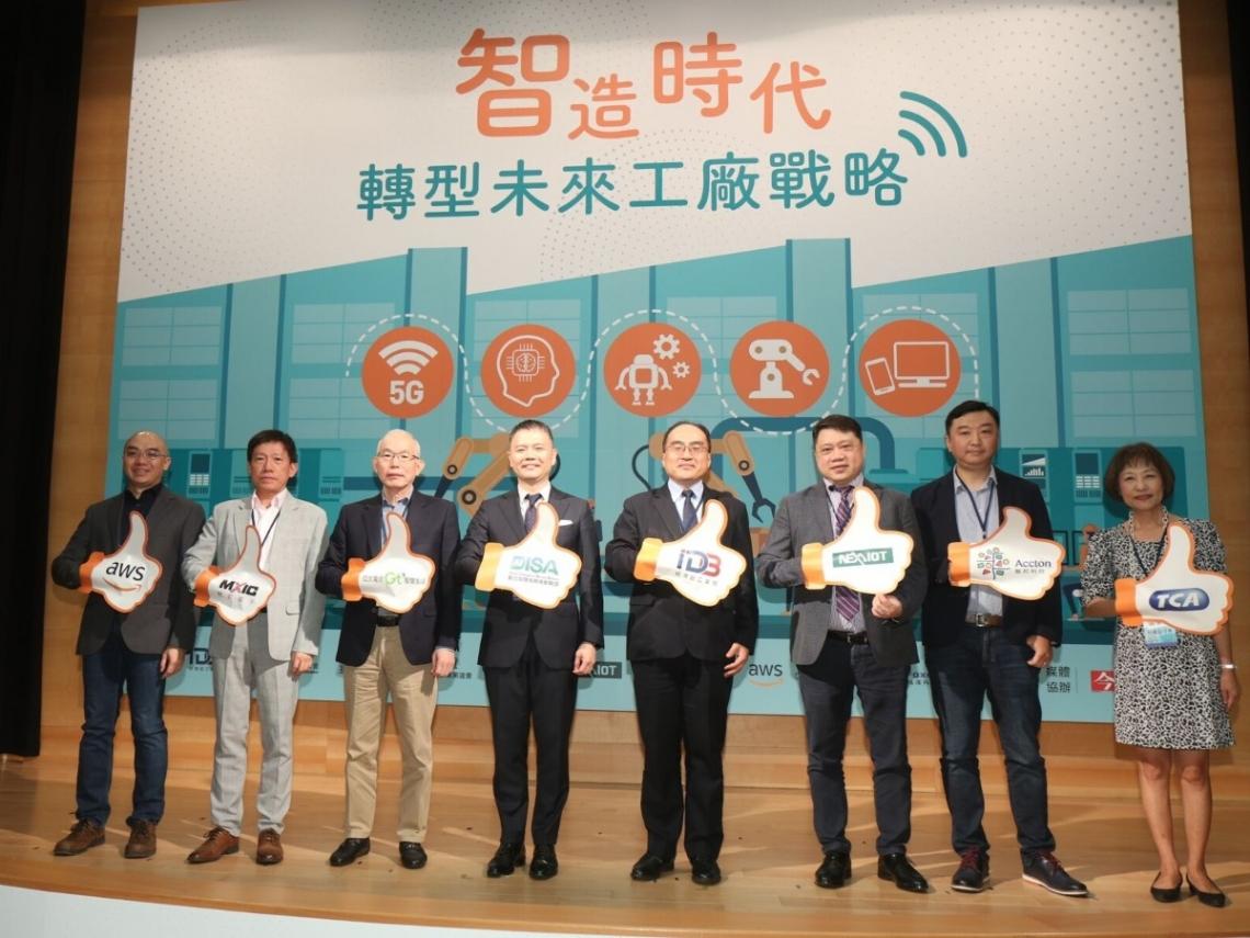 結合5G及AI智造臺灣製造優勢