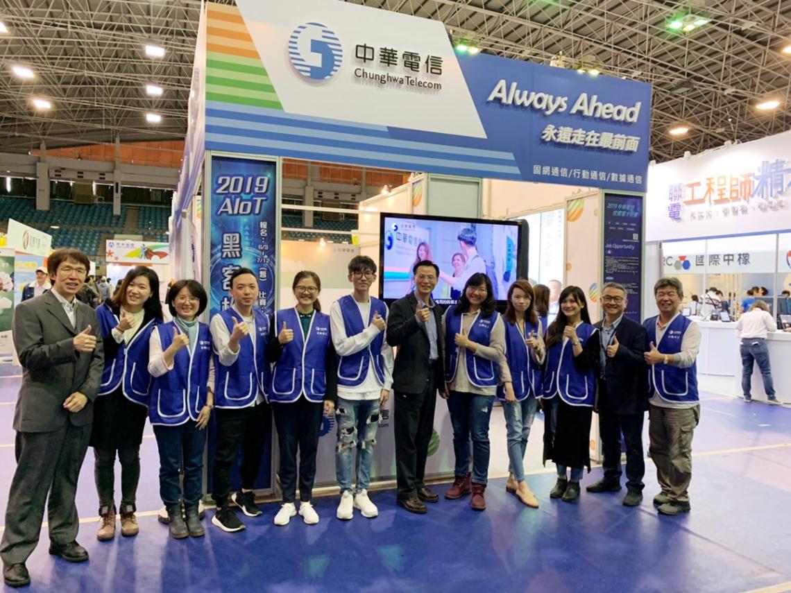 中華電信「躍升2021」三年轉型大計啟動