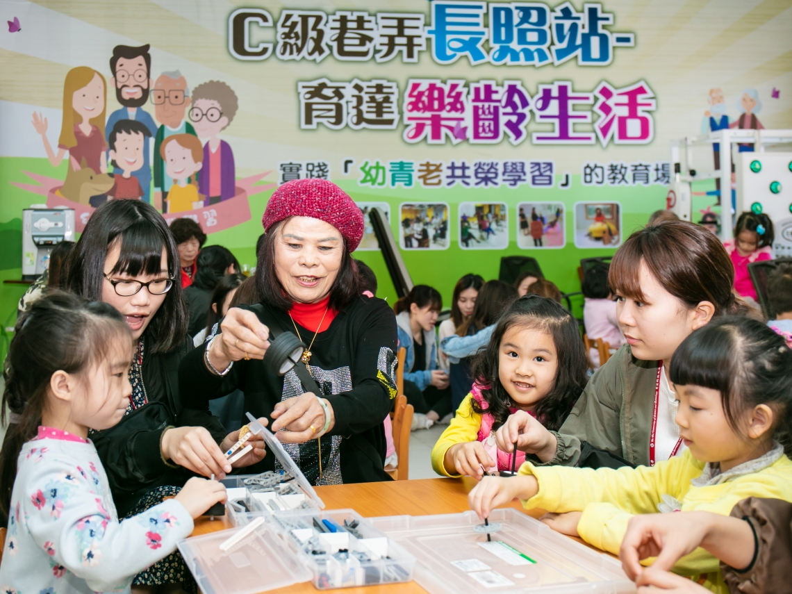 大學校園首創,育達樂齡生活棧,打造幼青銀共榮的學習場域