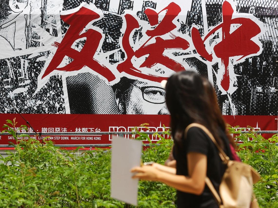 台灣人必須記住的一堂課 被消失的香港