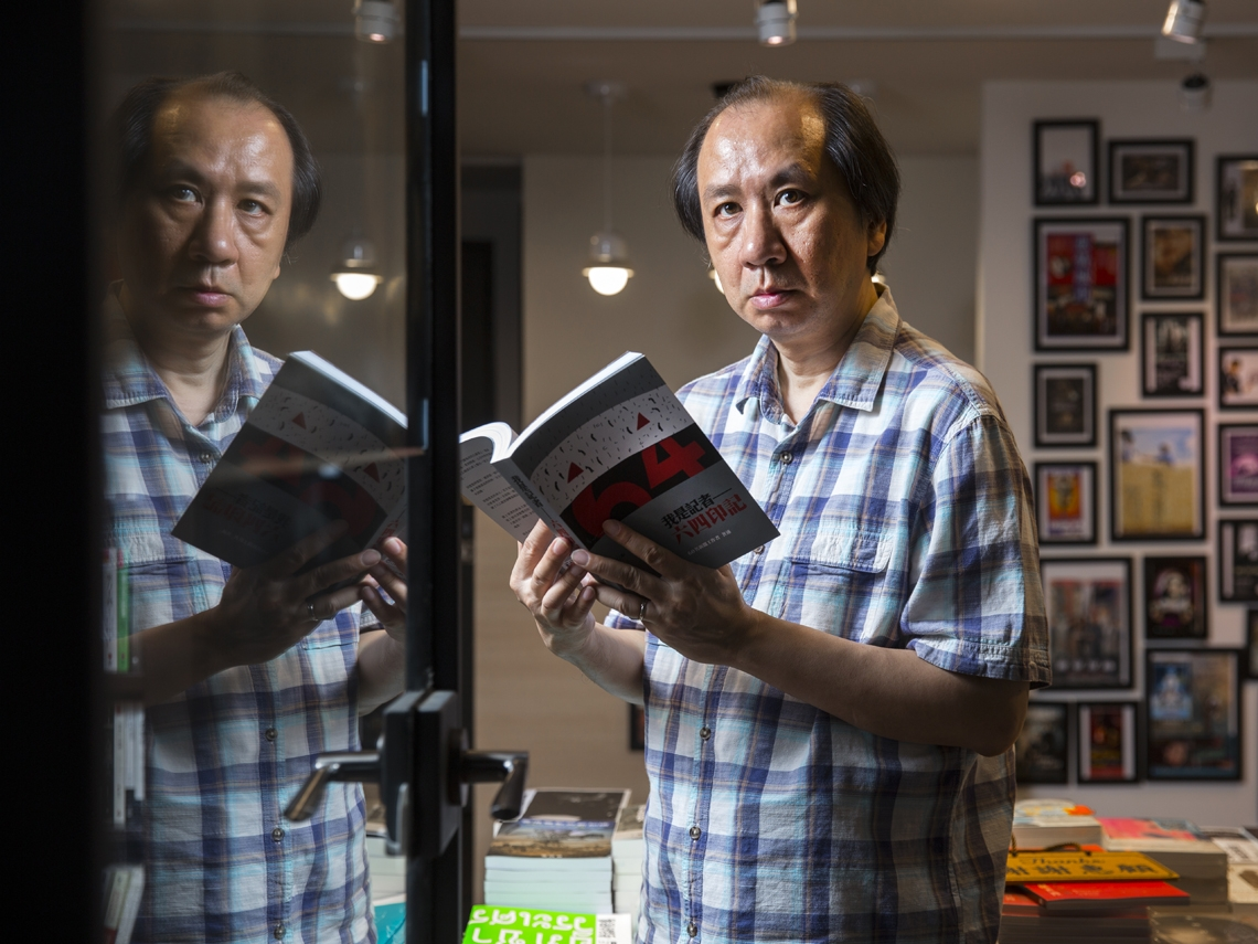 書店老闆蒲鋒:朋友都在問移民顧問電話,他們都想來!