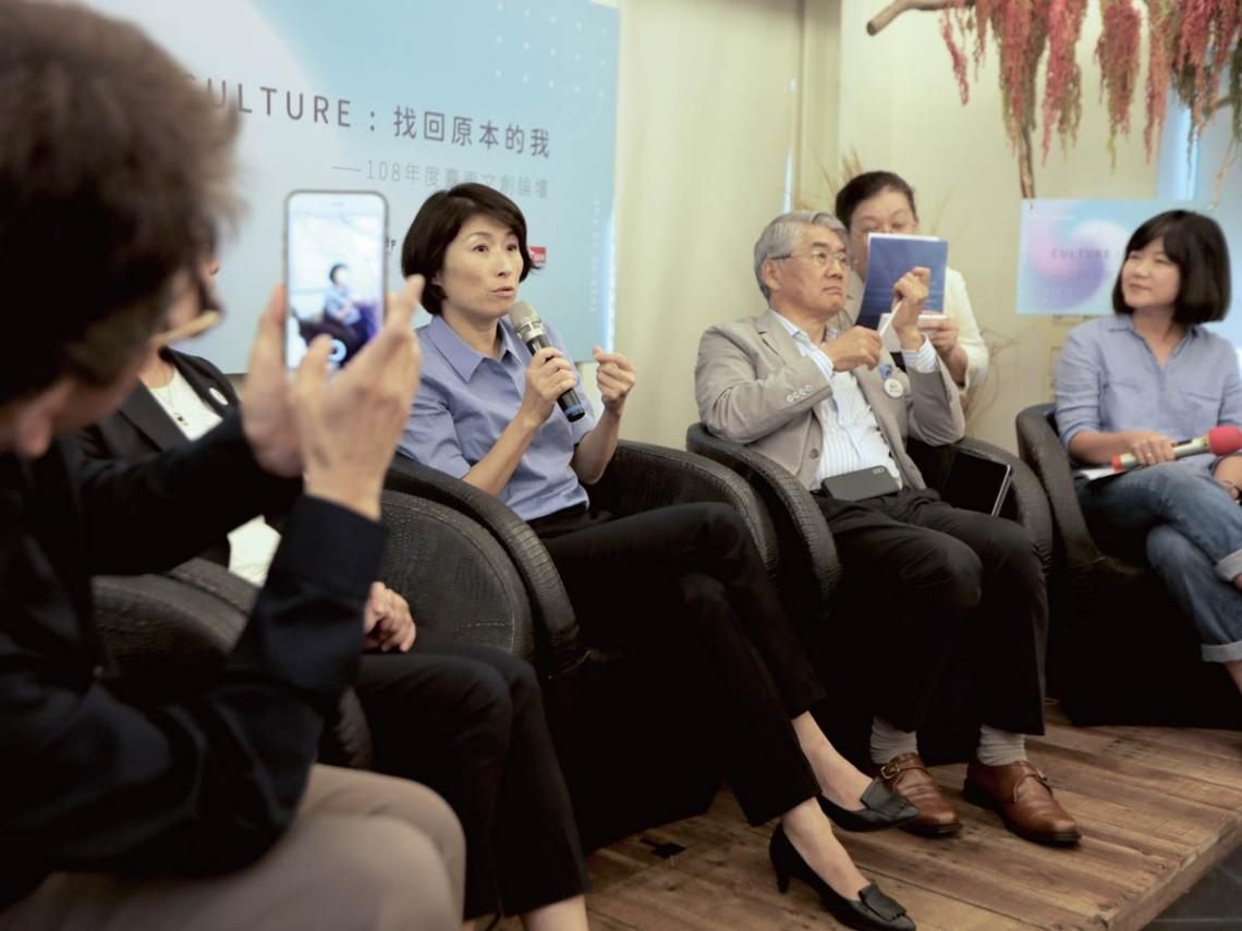 文化:找回原本的我——108年度臺東文創論壇