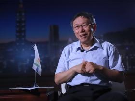 加快數位科技落地的腳步|全心打造臺北智慧生活實驗室