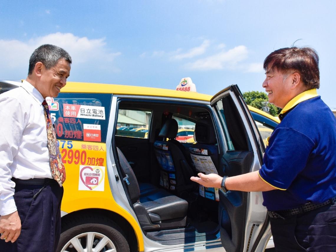台灣大車隊推動樂齡交通生態圈 銀髮族群暢行首選 陪同就醫促親老照護