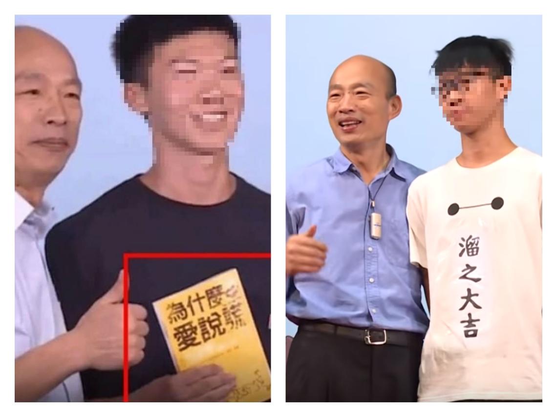 模範生嗆韓國瑜的潛台詞》雄中畢業生:沒有投票權,不代表我會住嘴
