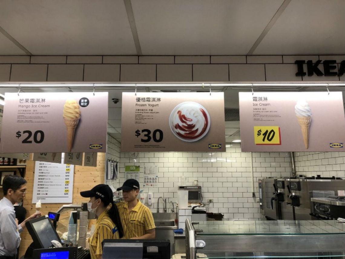 從10元、20元、30元霜淇淋,解讀IKEA熱賣秘密:低價創造無價