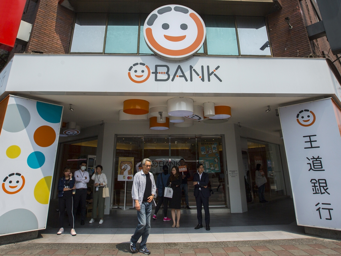 一家貿易公司如何從銀行搬走80億元?
