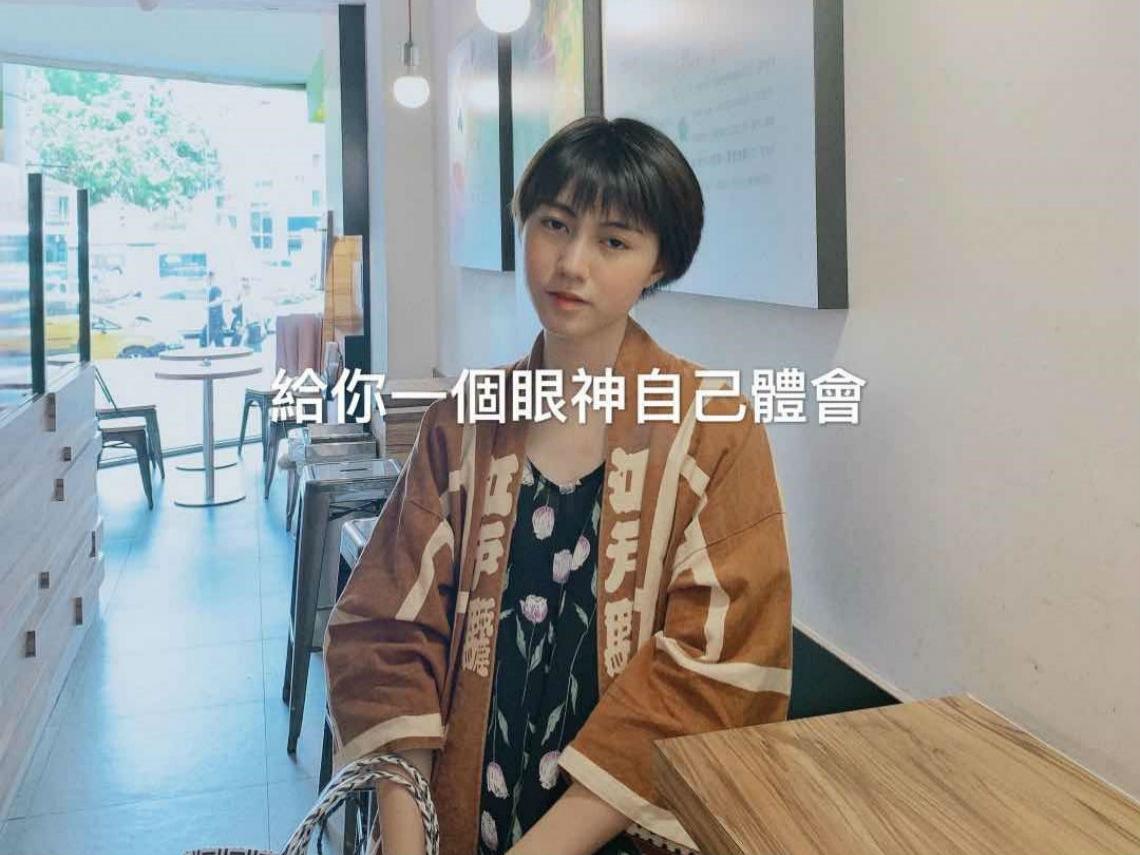 一個中國留學生看台灣人:這裡沒有網路高牆,什麼都看得到,卻不想知道真相